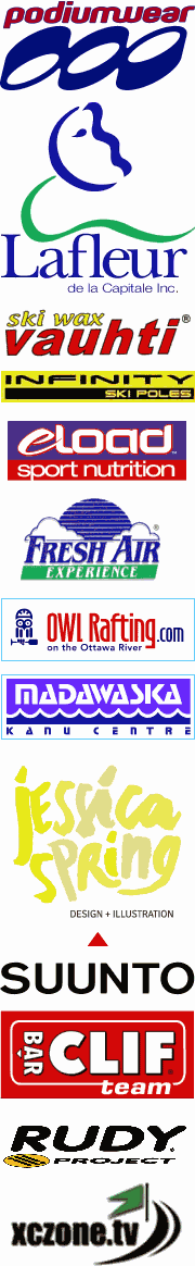 XC Ottawa's Most Excellent Cross Country ski Sponsors